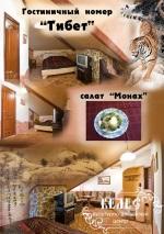 Гостиница 2-х местный номер - Тибет