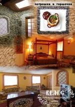 Гостиница 2-х местный номер - Тунис